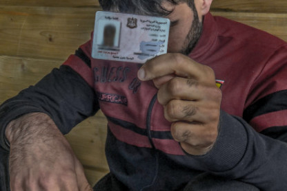 Country position paper: statelessness in Syria