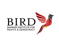 Bahrain Institute for Rights and Democracy